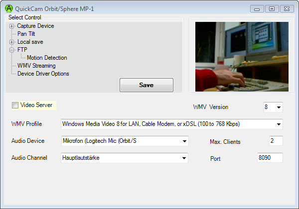 Windows Media Server with TyCapture