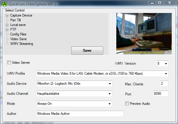 Windows Media Server with VideoCapX